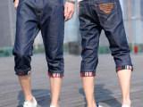 新款韩版青少年夏季修身牛仔裤男士七7分裤个性马裤牛仔男潮批发