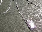 天津几万块买的钻戒回收多少钱钻戒收购 德盛和