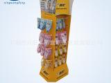 专供出口欧美市场/男士护理品挂钩纸质展示架/可折叠式纸货架