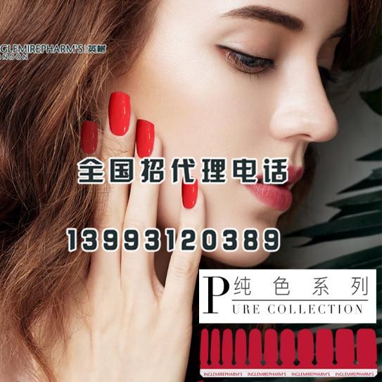 甘肃化妆品加盟-由专业人士为您推荐专业的兰州英树化妆品