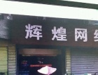 大河南街 二幼东侧 住宅底商 280平米