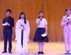 云南衡水实验中学举行学科特色系列活动之语文配乐吟诵大赛