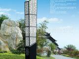 新款景观灯 欧式风格造型景观灯 小区高杆太阳能led景观灯 中华
