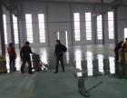 上海嘉定区工厂车间地面清洗+沪宜路办公室地毯清洗公司