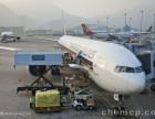 宁波象山至柳州机场空运,象山到南宁航空货运