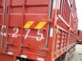 解放货车低价出售 可分期付款