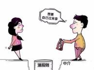 在广州买的房,家里不同意,定金怎么退回来?