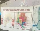 隆基泰和开发白沟和道国际,雄安国家新区门户节点。