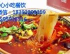 东北饺子王加盟 北方酸汤水饺 包子小笼包特色小吃