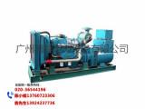 东莞柴油发电机组厂家-广东柴油发电机组价格
