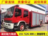 河北保定厂家直销消防洒水车,消防车图片,轿运车图片