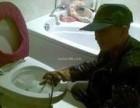 冷水滩区专业疏通厨房 马桶 厕所下水道