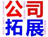 北京到密云古北水镇一日游 一天团建活动 拓展团建一日游报价