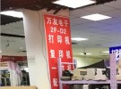 西安未央区打印机维修加粉50元硒鼓80元