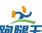祁阳专业跑腿服务公司-主营代办,代购,排队,取送等