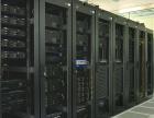 西安UPS电源,多媒体会议安装