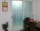 东方八所港南生活区 3室 2厅 95平米 整租
