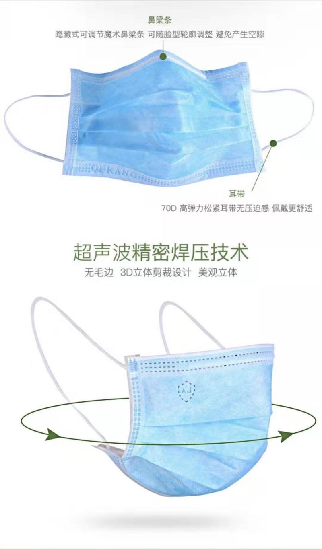 一次性口罩挂耳式防尘口罩活性炭口罩医用口罩工厂口罩防病毒