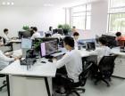 3s优创空间,南京最专业的的电商创业服务平台