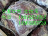 乌拉圭进口牛肉冷冻生鲜简加工肉类批发冷冻牛肉期货七月初到货