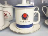 陶瓷杯印字批发定制品牌logo马克杯活动礼品杯定做图案水杯