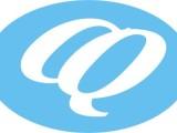 低价注册公司佛山注册公司南海代办营业执照
