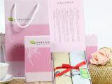 礼品盒纪念广告会销促销创意礼品竹纤维毛巾