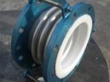荆州市供应高品质不锈钢衬四氟金属软管波纹补偿器做工精细质量高
