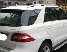 奔驰M级2013款 ML 300 3.5 自动 四驱版(进口)