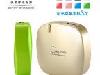 【伙拼】Gepow 月光石移动电源 乐泡充电宝 苹果3次 足容量 专利