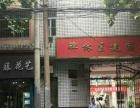 急急急学校旁饮品小吃店低价转让—(铺快租)