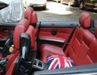 宝马 3系(进口) 2011款 320i敞篷轿跑版-代过户.有质