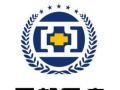 亚都医疗加盟 零售业 投资金额 50万元以上