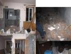 大力敲墙,油漆,清扫,装修及建筑垃圾清运