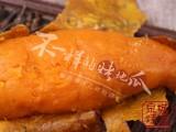 薯上煌甜甜的烤红薯的滋味