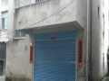 码头村 120平米仓库