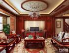 成都中式定制家具厂 实木家具 红木家具 仿古家具 明清家具