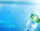 眉山桶装水免费送水赠送饮水机