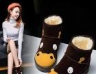 亿家乐女鞋2017秋冬新款平底雪地靴女加绒加厚短靴