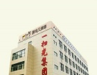 一扫光特色进口食品加盟代理开店上海创业