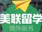 北京東城區出國留學培訓中心 哪家好