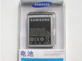 三星i9100原装电池 三星系列电池 手机配件批发