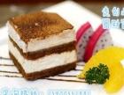 怎么才能开一家提拉米苏蛋糕店加加盟 蛋糕店