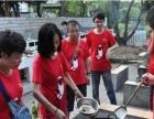初冬主推荐松山湖农家乐趣味团队活动野炊烧烤团队活动