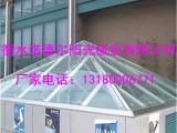 透明采光罩厂家 专业生产实心耐力板 质保十年