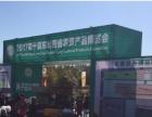 金犁淘走进第十一届东北四省农资产品博览会