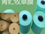 PE牧草膜包裹秸秆青贮打包膜,裹包青贮膜