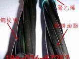 隆恒预应力钢绞线,15.2无粘结钢绞线生产厂家