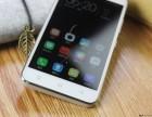 南昌iPhone7手机分期付款带回家