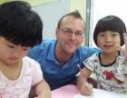 北京少儿英语培训机构,少儿英语哪个比较好
